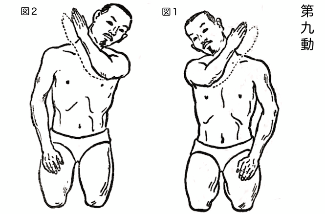 Bending and stretching exercises09.3.png